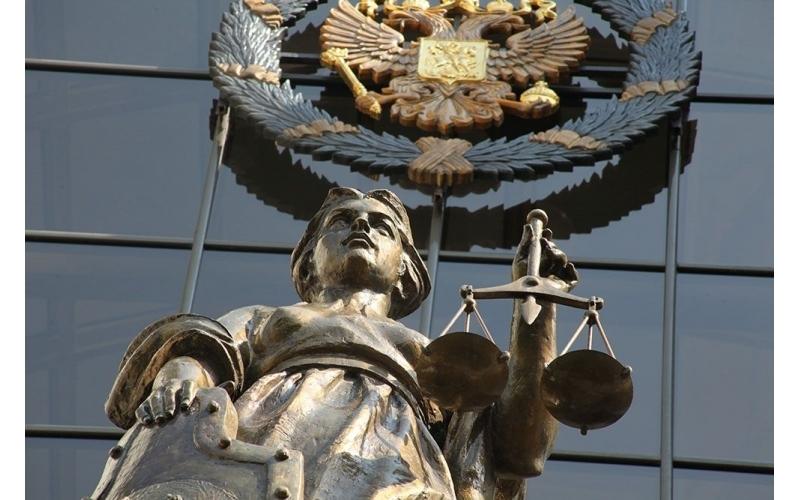 Верховный Суд РФ официально подтвердил!