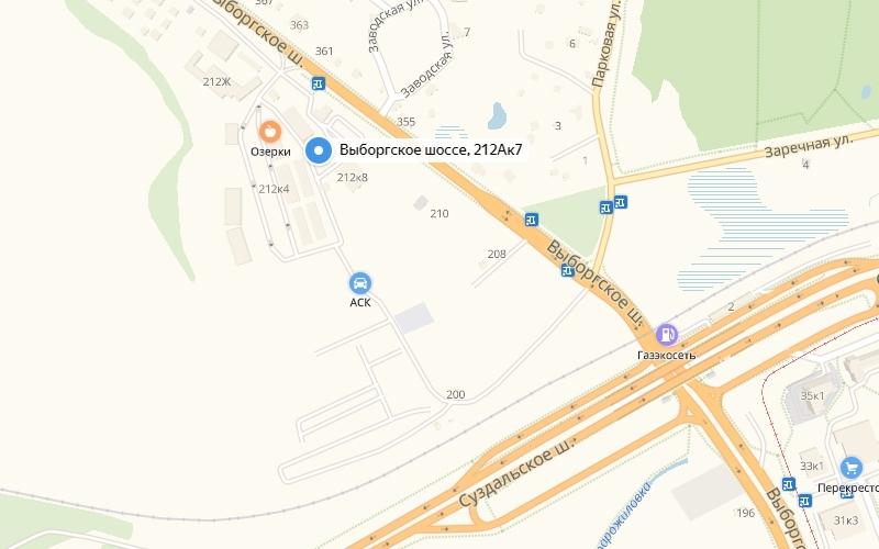 Пункт самовывоза на Выборском шоссе, 212, корп.7