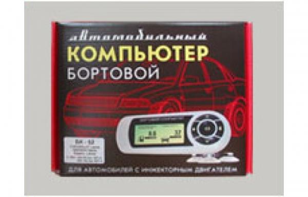 Бортовой компьютер БК-52