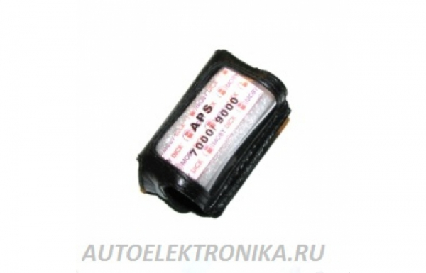 Чехол на кнопке ЖК-брелока APS 7200 и 9000
