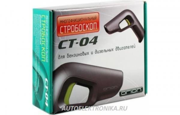 Стробоскоп многофункциональный СТ-04 ( бензин, дизель )