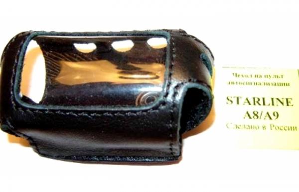 Чехол ЖК-брелока StarLine A8/A9