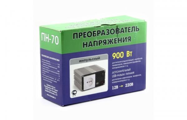 Преобразователь напряжения 12 в 220 вольт ПН-70