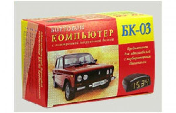 Автомобильный бортовой компьютер БК-03 (бензин)