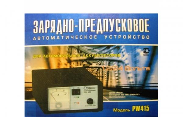 Зарядно-предпусковое устройство Орион PW-415