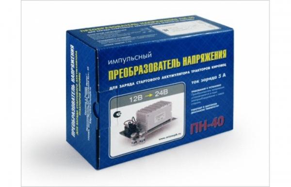 Преобразователь напряжения 12 в 24 вольт ПН-40 (Кировец)