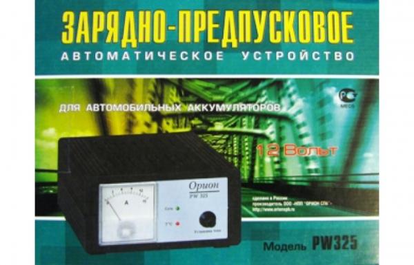 Зарядно-предпусковое устройство Орион PW-325