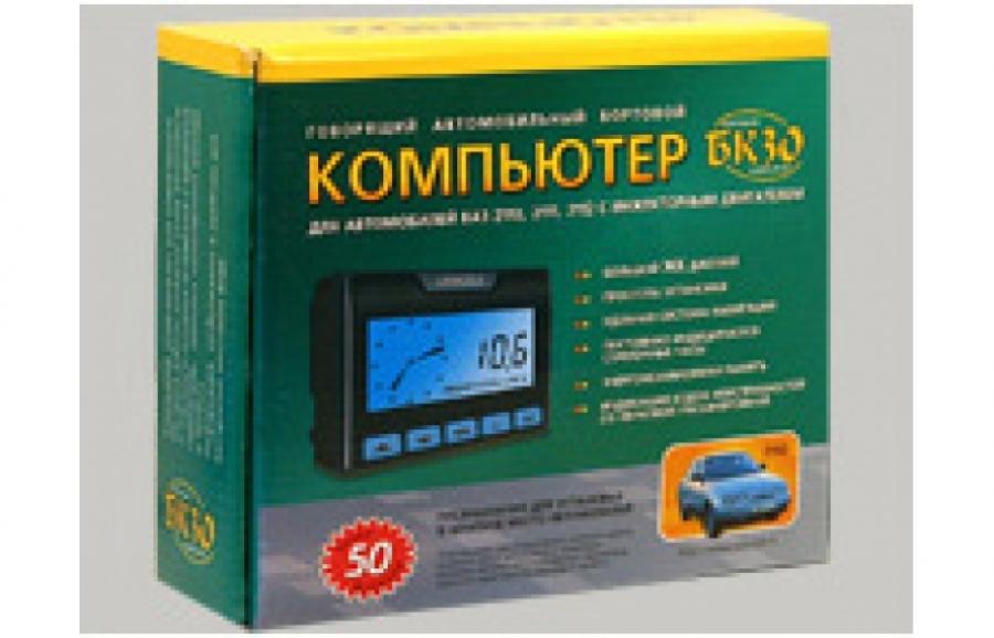 Бортовой компьютер БК-30 (ВАЗ 2110-12, инжектор)