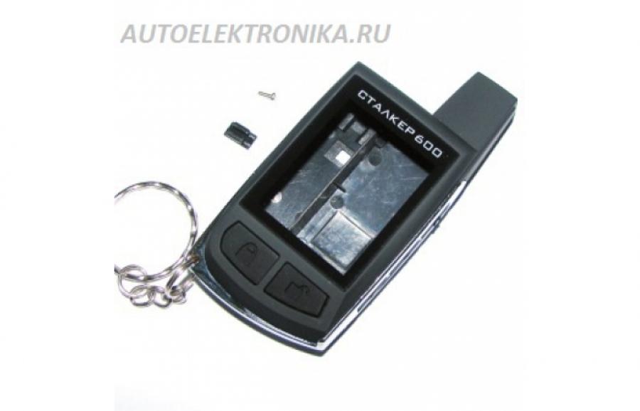 Корпус брелока СТАЛКЕР-600 LAN3 new черный (c 2013 года)