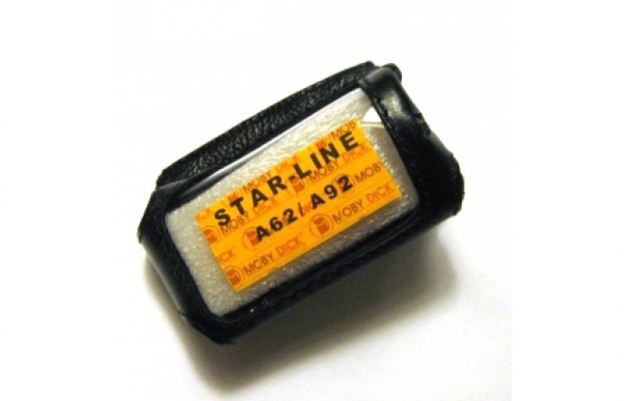 Чехол ЖК-брелоков StarLine A62, A64, A92, A94, V62
