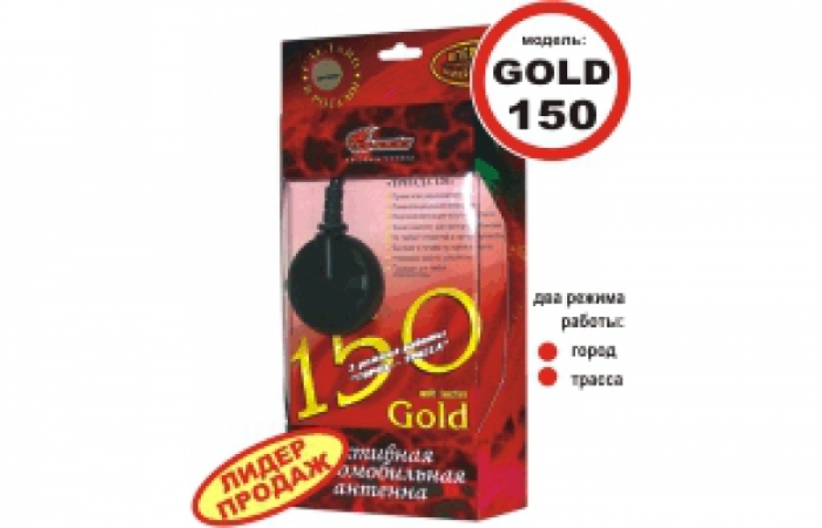 Активная автомобильная антенна Триада-150 GOLD