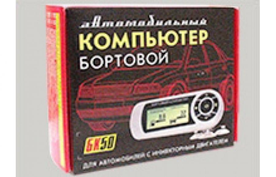 Бортовой компьютер БК-50 (унив. инжектор)