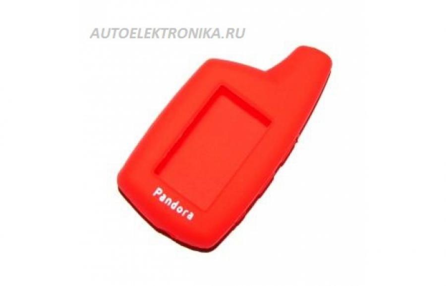 Чехол силиконовый брелока Pandora DXL3000 - DXL3700, Pandora DX40/DX50, LX 3030/3050/3055/3257/3297 (красный)