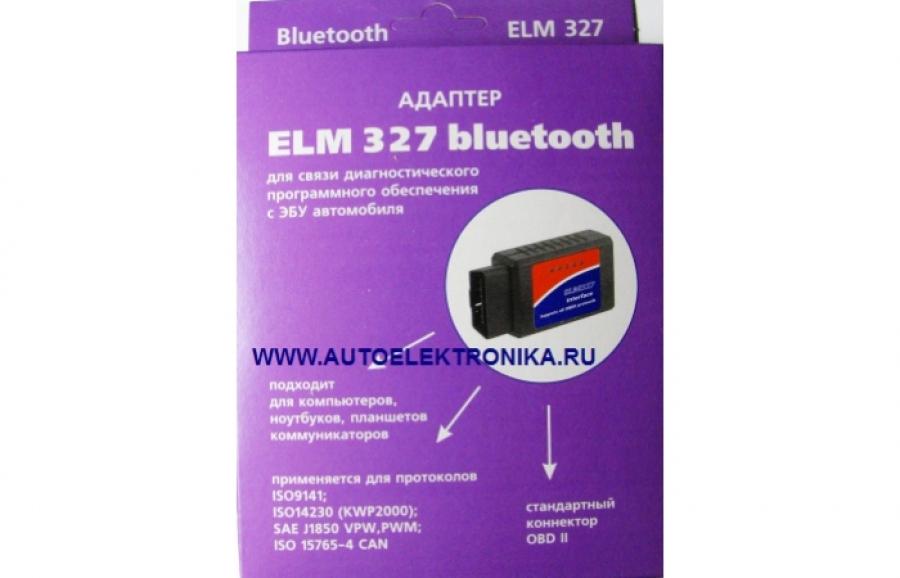 Услуга проката диагностического адаптера ELM 327-Bluetooth