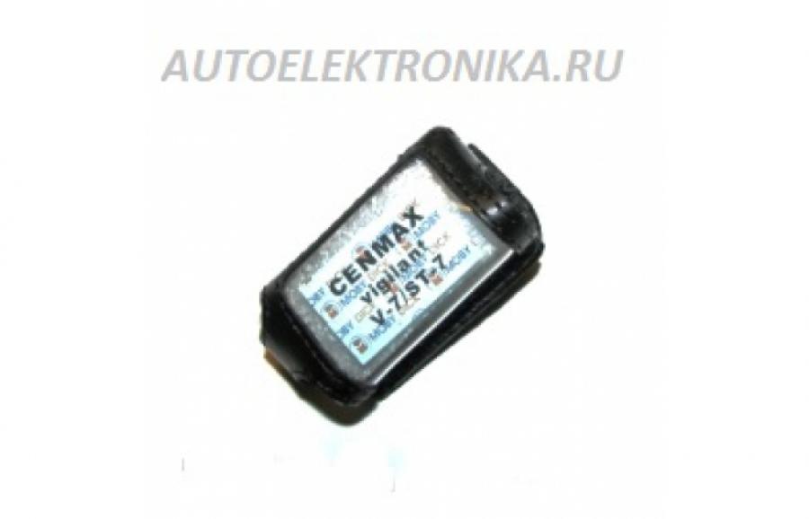 Чехол на кнопке ЖК-брелока CENMAX Vigilant V-7 ST-7