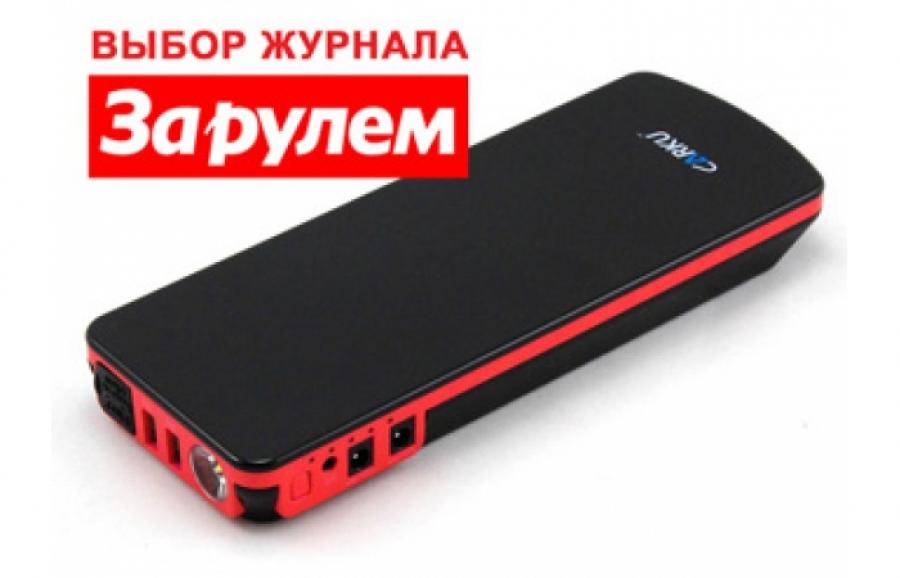 Автономное зарядно-пусковое устройство Carku E-Power 21 (300 - 600 Ампер)