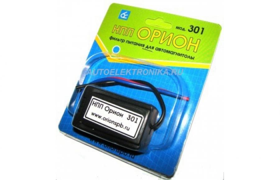 Фильтр питания для автомагнитолы Орион-301 (мод. 301)