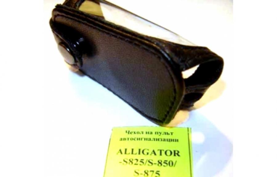 Чехол на кнопке ЖК-брелока ALLIGATOR S-550/S-800/S825/S850/S875