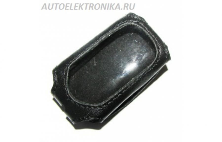 Чехол брелока автосигнализации APS-5000