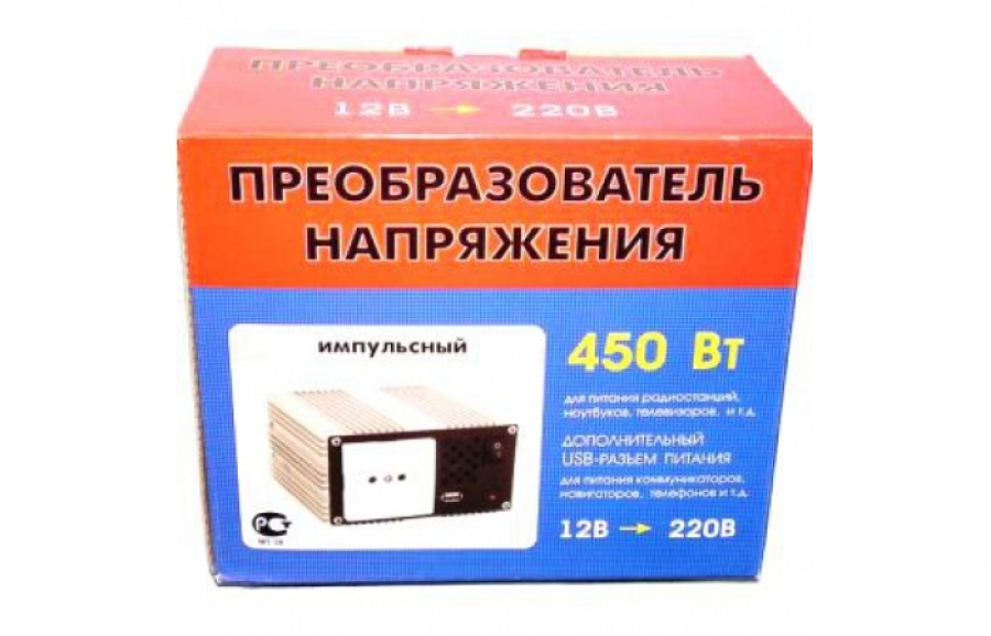 Преобразователь напряжения 12 в 220 вольт ПН-60
