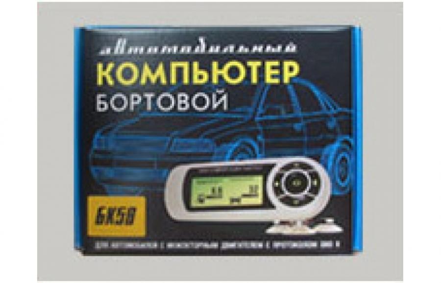 Бортовой компьютер БК-58 (Renault Logan, Cangoo, Clio)