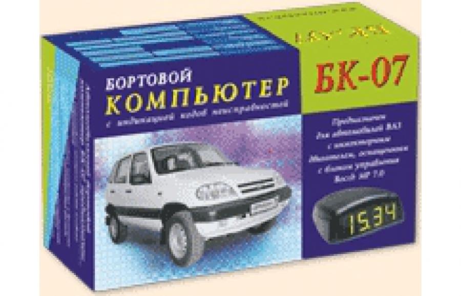Бортовой компьютер БК-07