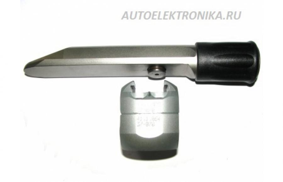 Гарант Блок Люкс 147 для автомобиля Ford EcoSport / с 2014 - / АКПП /