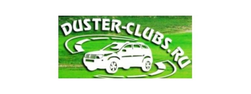 Автоклуб Renault Duster