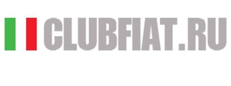Клуб ФИАТ России