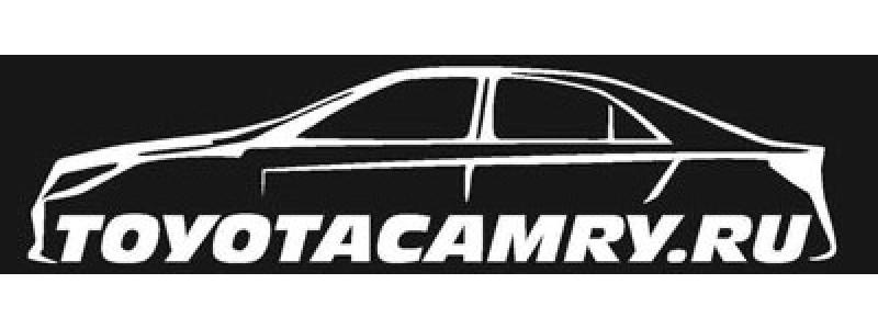Toyota Camry club